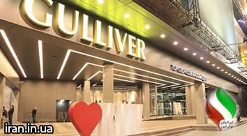 Photo - Gulliver Mall گولیور